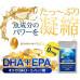 Омега-3 кислоты DHA+EPA на 5 месяцев Seedcoms