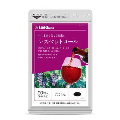 Японский комплекс антиоксидантов с ресвератролом Seedcoms