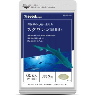 Японский Сквален Squalene Seedcoms