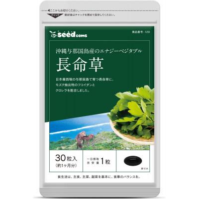 Японское средство долголетия Seedcoms