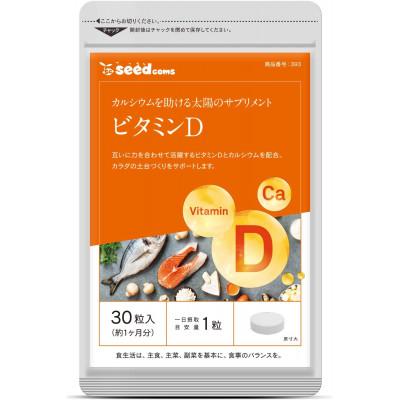 Японский витамин Д с кальцием Seedcoms