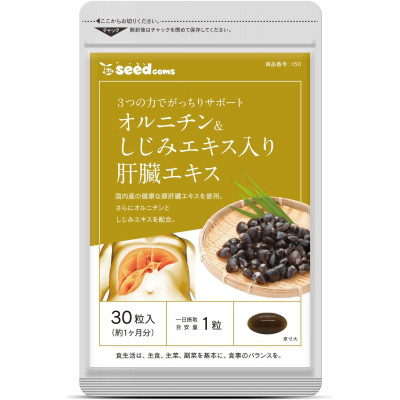 Японский комплекс для восстановления печени Seedcoms
