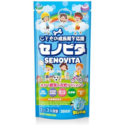 Японский комплекс витаминов и минералов для роста детей Senovita