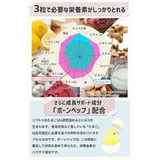 Комплекс витаминов и минералов для роста детей Senovita