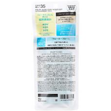 Мягкое солнцезащитное молочко Anessa Essence SPF 35 PA +++