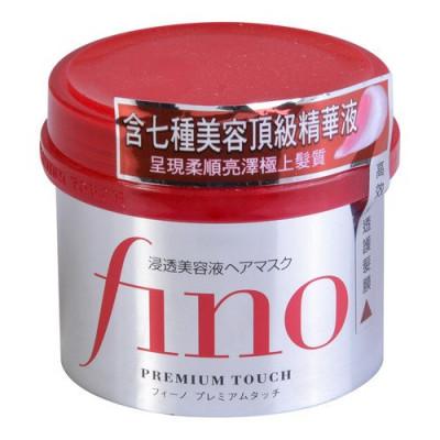 Японская интенсивная питающая маска для поврежденных волос Shiseido Fino Premium Touch