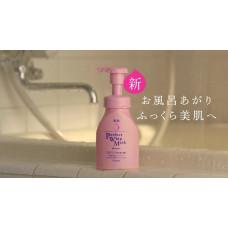 Маска пенка Perfect Whip Shiseido
