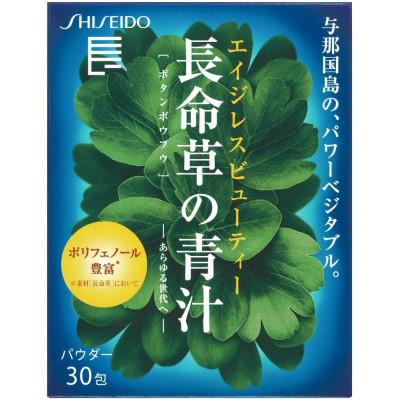 Японский порошок долголетия Shiseido Longevity