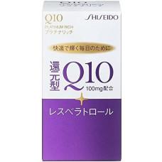 Коэнзим Q10 с ресвератролом Platinum Rich Shiseido