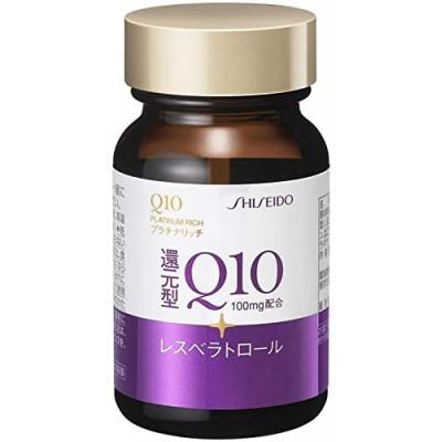 Японский коэнзим Q10 с ресвератролом Platinum Rich Shiseido