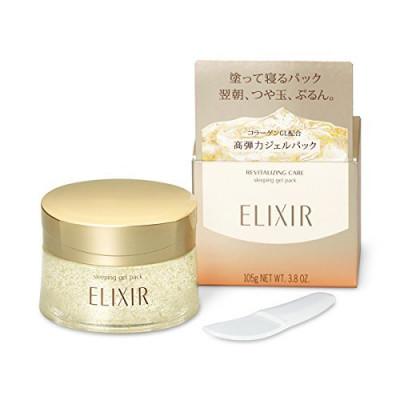 Японская ночная маска-гель для лица Shiseido ELIXIR Superieur Sleeping Gel Pack