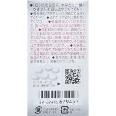 Коллаген SHISEIDO в таблетках