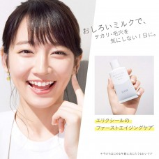 Балансирующий дневной крем с защитой от солнца Elixir Reflet Balancing Oshiroi Milk SHISEIDO