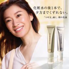 Дневной омолаживающий крем-эмульсия с SPF50+ PA++++ Shiseido ELIXIR Day Care Revolution