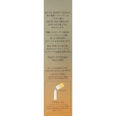 Лифтинг лосьон для лица Shiseido ELIXIR Lifting Moisture Lotion ll