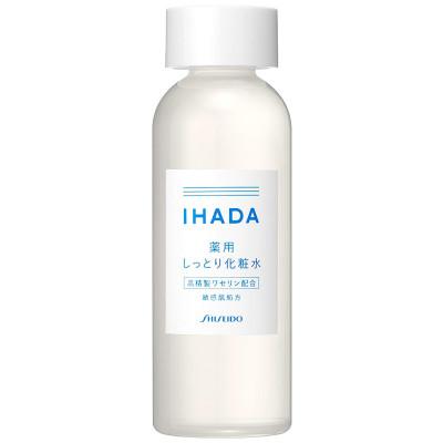 Японский лечебный увлажняющий лосьон Shiseido IHADA