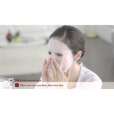 Увлажняющая маска для лица SK-II