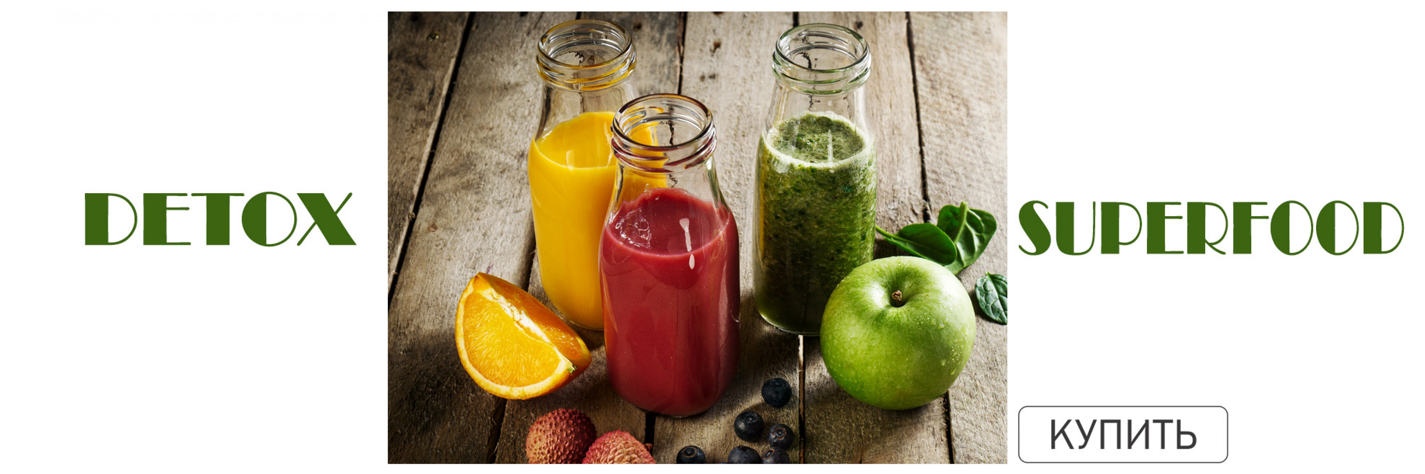 Detox and Superfood
