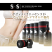 Японская сыворотка для уменьшения объёмов тела Minceur Serum PLUS Spa Treatment