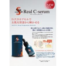 Сыворотка с чистым витамином С Real C Serum Spa Treatment