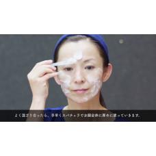 Водородная восстанавливающая маска желе Hydro Jelly Spa Treatment