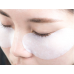 Японские увлажняющие патчи для глаз с коллагеном и протеогликаном Puru