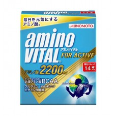 Аминокислоты ВСАА 2200 мг. Amino Vital for Active, Ajinomoto