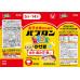 Японский жаропонижающий для детей Paburon Kids Taisho до 14 лет