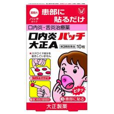 Пластырь для полости рта