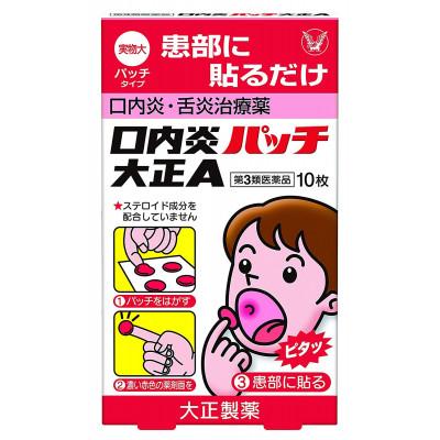 Японский пластырь для полости рта