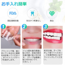 Полоски для отбеливания зубов Advanced Teeth Whitening Strips