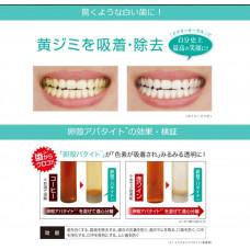 Отбеливающая пудра для зубов Dr. Oral