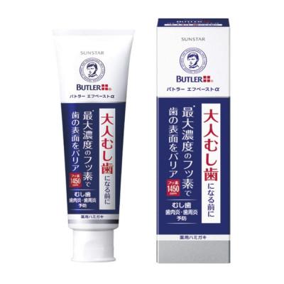 Японская зубная паста с фтором Alpha α BUTLER SUNSTAR