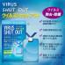 Японский блокатор вирусов TAOMIT