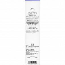 Крем - масло для удаления макияжа и загрязнений Clear Cleansing Transino