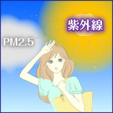 Отбеливающий консилер с защитой от солнца Transino