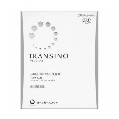 Японский препарат против печеночных пигментных пятен Transino II
