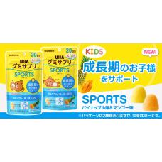 Детский комплекс с кальцием и железом UHA Gummy Supple Kids Sports