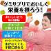 Японский цинк и мака в виде желе со вкусом Coca-Cola UHA