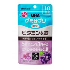 Детские витамины с железом UHA