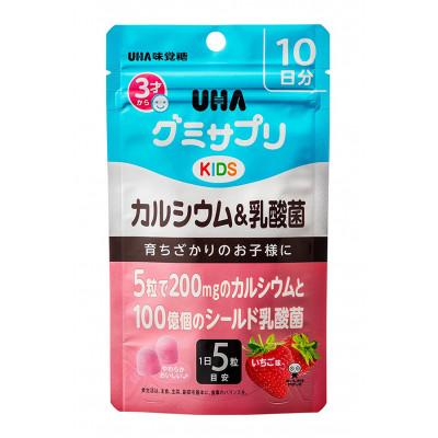 Японский детский кальций и кисломолочные бактерии UHA