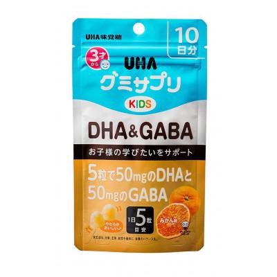 Японские детские витамины для мозга DHA & GABA UHA