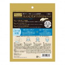 Гидрогелиевая маска с коллагеном PREMIUM PUReSA