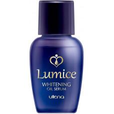 Отбеливающая масляная эссенция Lumice