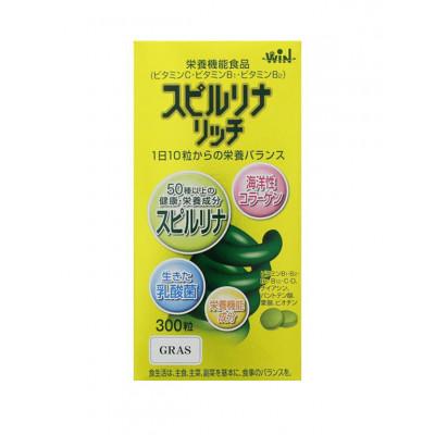 Японская спирулина Spirulina Win с коллагеном и бифидобактериями