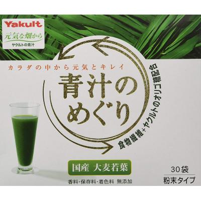 Японский сок аодзиру из ячменя YAKULT