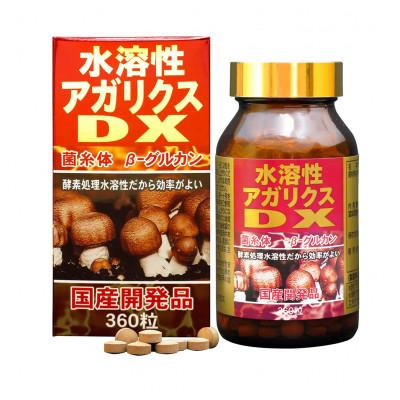 Агарикус DX Yuki - природный иммуномодулятор