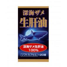 Масло печени глубоководной акулы