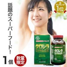 Натуральная хлорелла Yuki