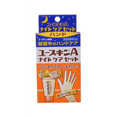 Японский крем для ночного ухода за руками YUSKIN А Night Care Set
